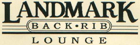 Landmark Backrib Logo